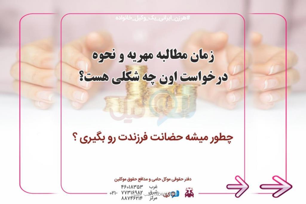 چگونه زوج متعهد به پرداخت نفقه زن نمی گردد