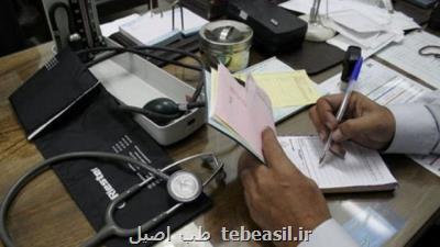 دبیر شورای عالی نظام پزشکی مطرح کرد؛ احتمال دریافت زیرمیزی در صورت عدم جبران تعرفه ها