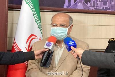 راه اندازی اورژانس جدید بیمارستان ۱۵ خرداد