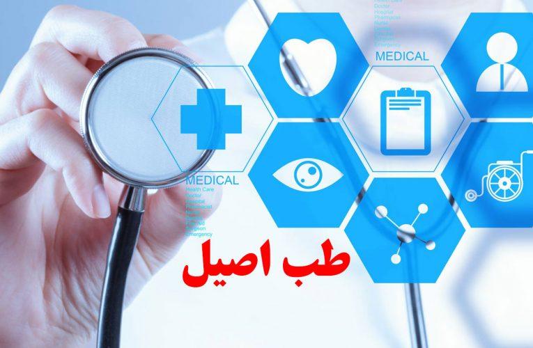 تشریح روند و مزایای کاهش تدریجی کاربرد دفترچه بیمه سلامت