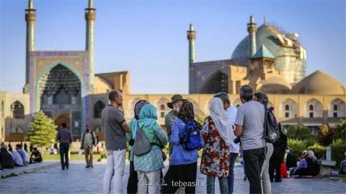 در گردهمایی مجازی آژانس ها و نمایندگان مجلس تاکید شد بساط رانت در گردشگری را جمع کنید