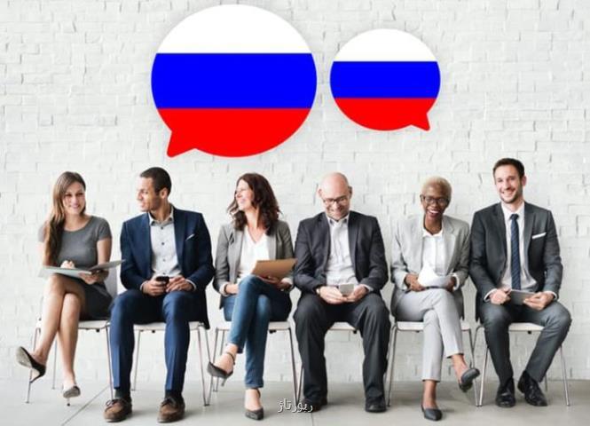 ایران کمبریج بهترین مرکز آموزش زبان روسی