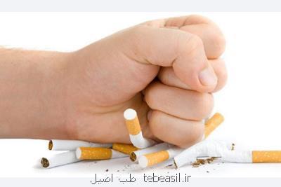 برای اجرا در نظام درمانی کشور؛ دستورالعمل طرح درمان وابستگی به دخانیات ابلاغ گردید