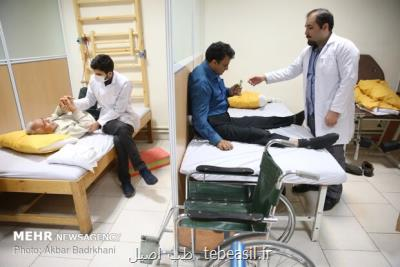 رئیس انجمن فیزیوتراپی ایران مطرح کرد؛ افزایش مشکلات اسکلتی-عضلانی در دوران کرونا
