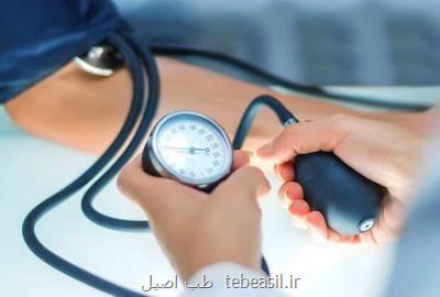 محققان می گویند؛ تأثیر پتاسیم، منیزیم و کلسیم در کاهش فشارخون بالا