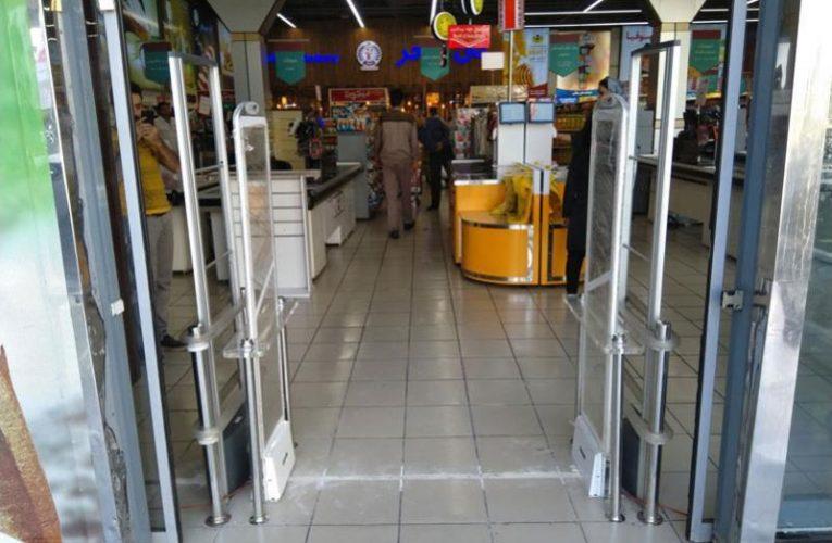 گیت فروشگاهی ایرانی گاندو