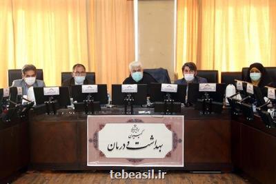 بررسی برنامه های وزیر پیشنهادی تعاون در کمیسیون بهداشت