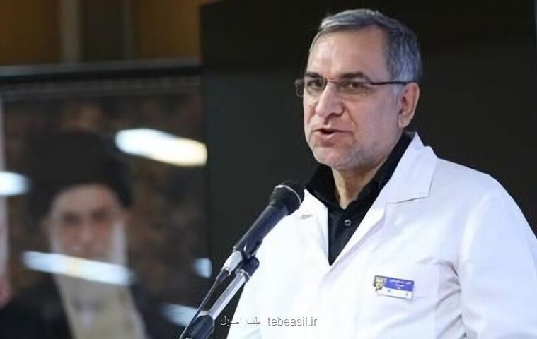 نماینده مجلس: وزیر پیشنهادی بهداشت تجربه علمی و عملی دارد