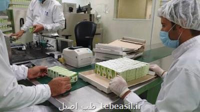 ۲۲ محصول دارویی در جهاد دانشگاهی اردبیل تولید شد