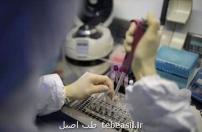 اعلام لیست جدید و به روز رسانی شده آزمایشگاه های تشخیص کووید ۱۹