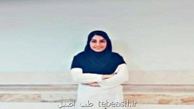 سارا شکری شهید مدافع سلامت شد