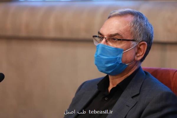 وزیر بهداشت خبر داد برگزاری دیدار تیم های ایران و کره جنوبی با تعداد محدودی تماشاگر